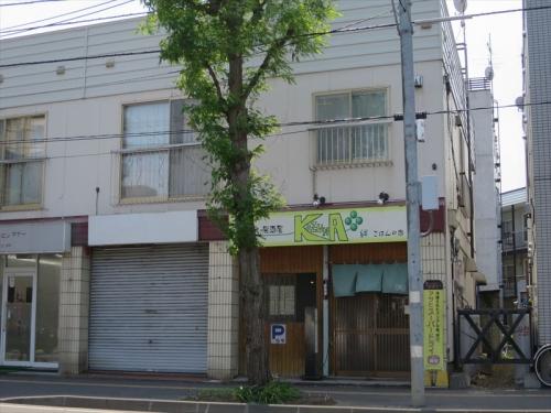 絆② (10)_R