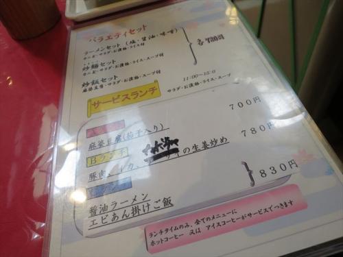 五修堂 (2)_R