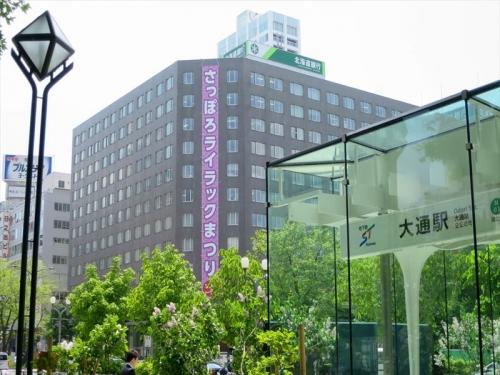 北海道銀行本店12Fライラック (1)_R