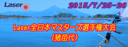 20150521.jpg