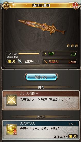 GR-00196.png
