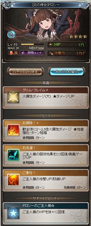 GR-00197.png