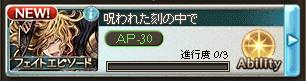 GR-00198.png