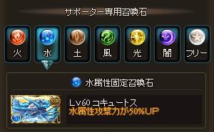 GR-00199.png