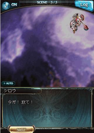 GR-00207.png