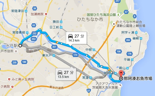 水戸駅から那珂湊おさかな市場