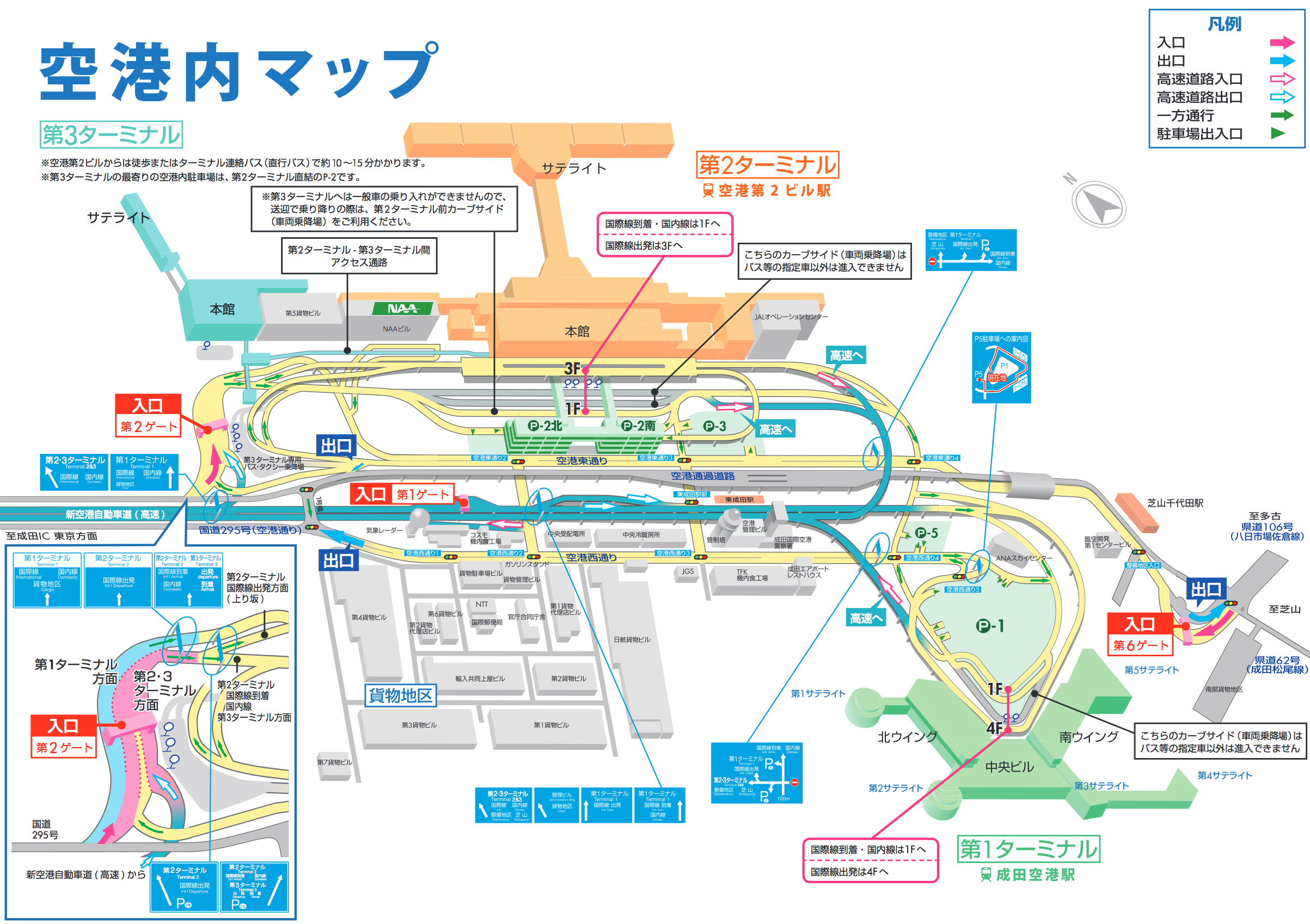 lcc map with 2146294959942471001 on Subacromial Bursitis likewise Peach Aviation Japans First Lcc Continues Expansion As Japan Surpasses Tourism Targets 256451 together with Auto technology as well Airasia Aircraft Seatmap additionally London Borough of Tower Hamlets.