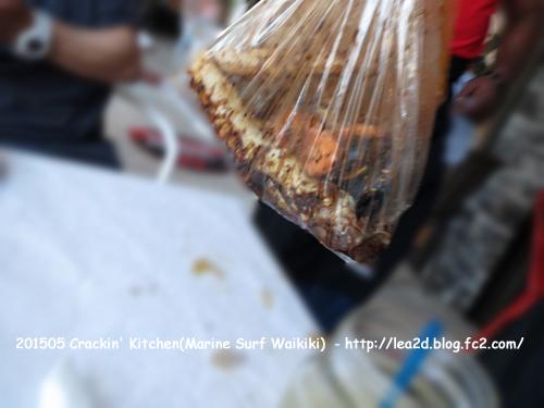 201505 クラッキン・キッチン(Crackin' Kitchen) タラバニ コンボ (KING COMBO)