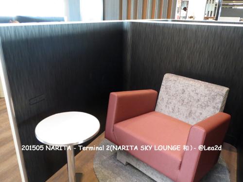 201505 成田空港 第2ターミナル【NARITA SKY LOUNGE 和】 携帯、パソコン、タブレット etc の利用にも便利な充電できますスペース