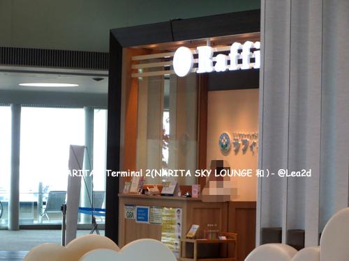 201505 成田空港 第2ターミナル【NARITA SKY LOUNGE 和】 ラフィネでマッサージ
