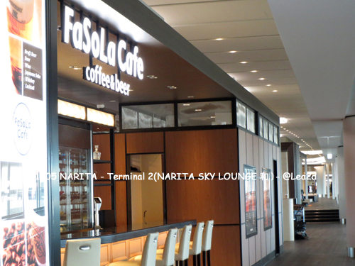 201505 成田空港 第2ターミナル【NARITA SKY LOUNGE 和】