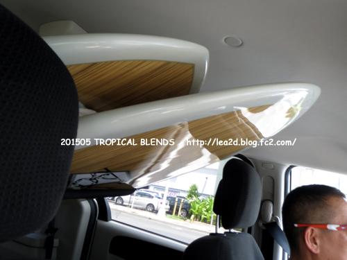 2015年5月 ハワイの海で、TROPICAL BLENDS (トロピカル・ブレンズ) のボードでSUP