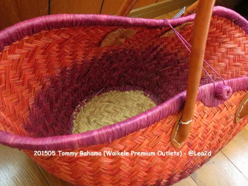 2015年5月 Waikele Premium Outlets (ワイケレ・プレミアム・アウトレット)で買ったTommy Bahama (トミー バハマ) のカゴバッグ