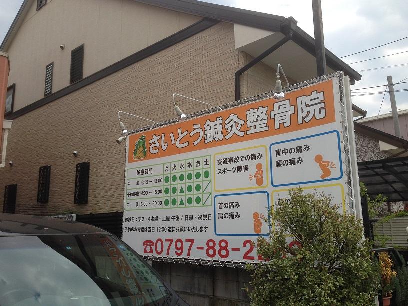写真 2015-05-25 13 09 39
