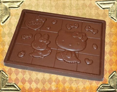 ママちゃんさんからチョコレート