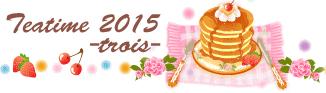 teatime2015(3).jpg