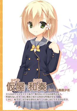 yuzu-saabat01.jpg