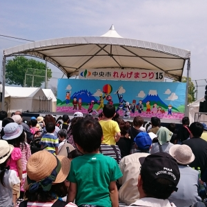 2015.4.29 ニンニンジャーショー