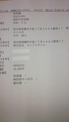 DSC_1049ブログ