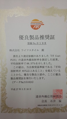 DSC_0714ブログ