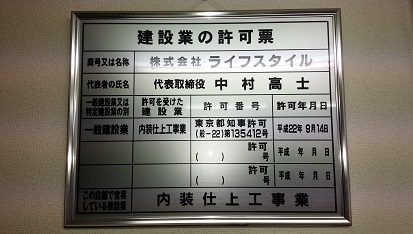 DSC_1160ブログ