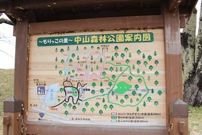 喜多の郷2