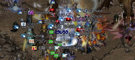 1125_toshiro02.jpg