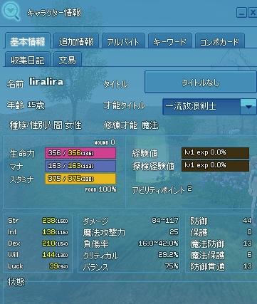 2015y04m19d_230007726.jpg