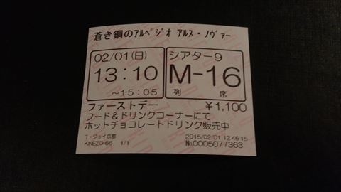 20150202IMAG7347_R.jpg