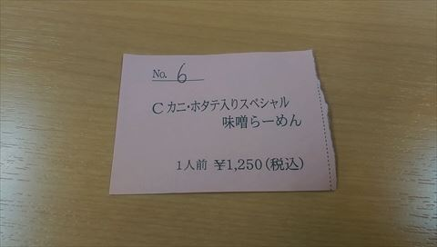 20150225_103456_717_R.jpg