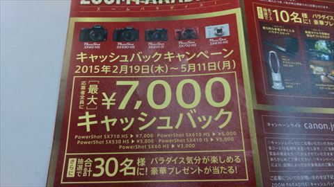 20150401IMAG7990_R.jpg