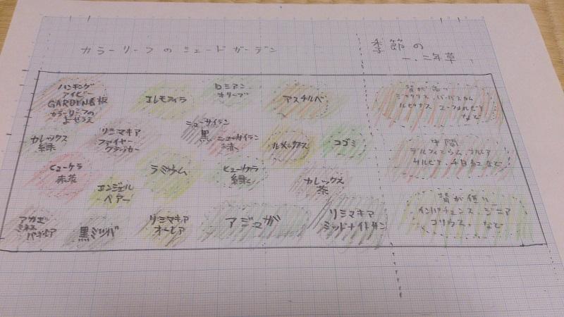 DSC_p1327.jpg