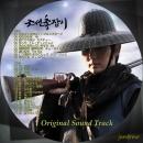 朝鮮ガンマンOSTレーベル-2