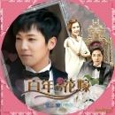 百年の花嫁レーベル-10