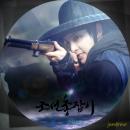 朝鮮ガンマンレーベル-34