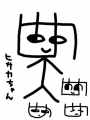 hisakachan.jpg