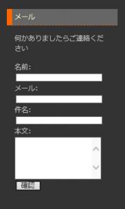 PC画面02