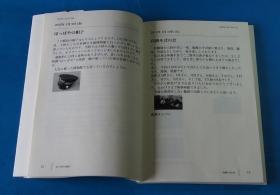 ブログ書籍化02