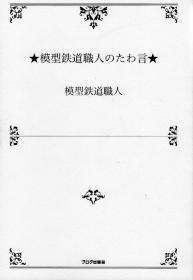 ブログ書籍化01
