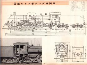 TMS SB 1961 図面の一部
