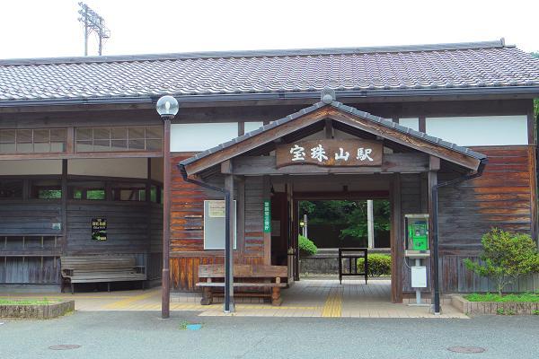 宝珠山駅9