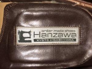ハンザワ0 (640x480)