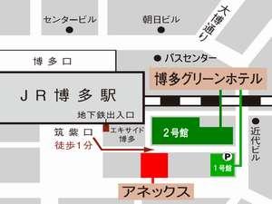 博多グリーン2