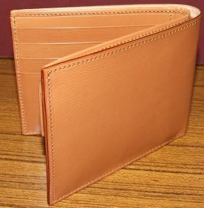 ヒロアン財布1 (588x600)