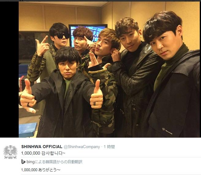 Baidu IME_2015-3-8_15-42-51
