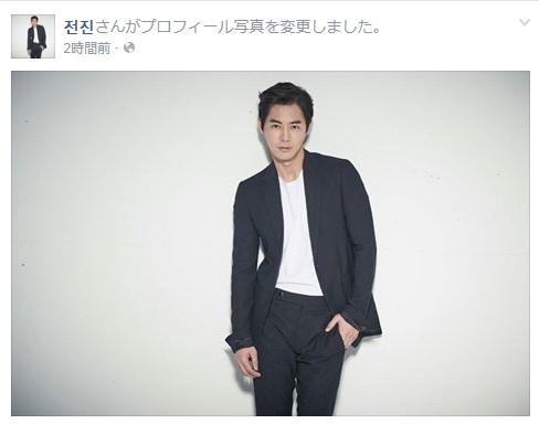 Baidu IME_2015-3-14_12-21-41