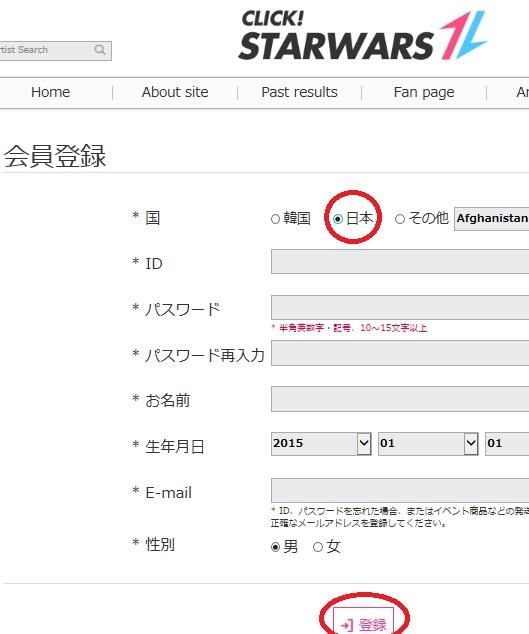 Baidu IME_2015-3-19_10-49-32