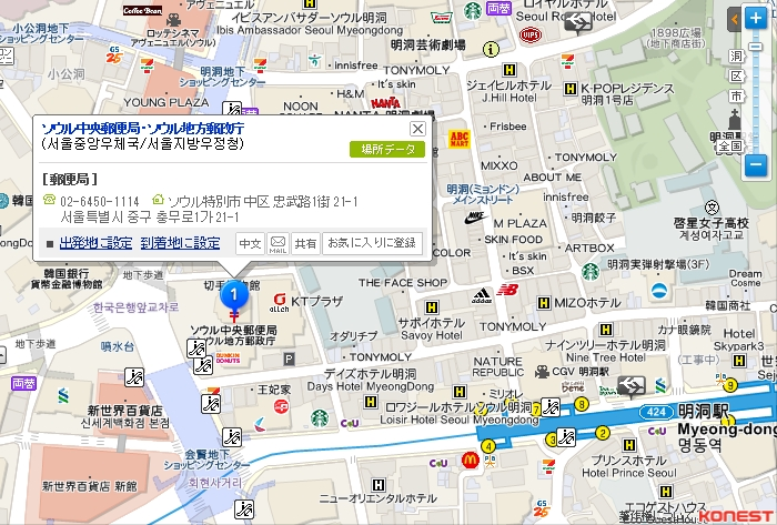 Baidu IME_2015-4-19_13-54-24