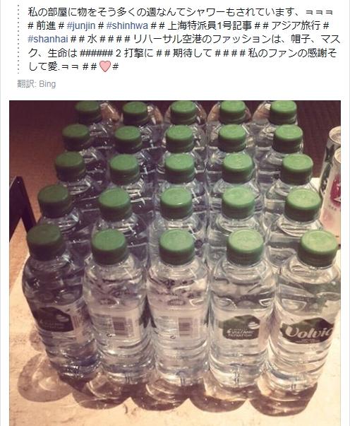 Baidu IME_2015-5-9_11-18-22