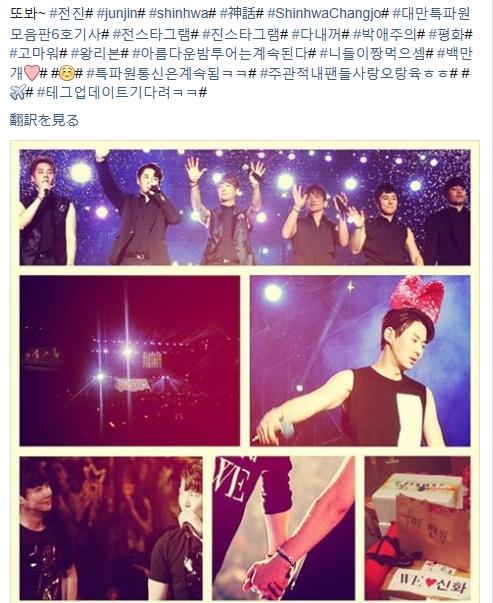 Baidu IME_2015-5-17_12-32-10